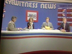 No, this is not a scene from the movie Anchorman. It's the actual WCHS-TV news team in Charleston. My news director and 6 pm co-anchor, unlike Ron Burgundy, was a solid journalist and a real gentleman. But the sales manager signed me up for a wet-t-shirt contest!